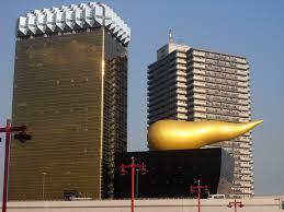 Asahi Building